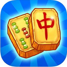 解谜寻宝记(Mahjong) V2.18.4 苹果版