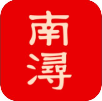 南浔发布 V1.0.1 安卓版