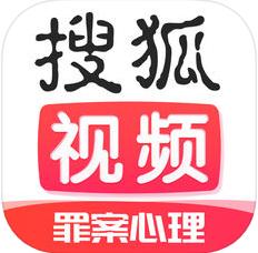 搜狐视频2019苹果版