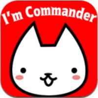 猫指挥官(Cats the Commander) V2.2.1 安卓版