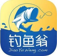 钓鱼翁 V1.0 苹果版