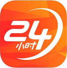 长城24小时 V3.0.0 苹果版