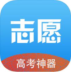 精准志愿 V1.0.58 苹果版