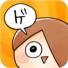 妖怪鬼太郎大冒险 V1.0.2 安卓版
