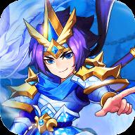 神武三国 V1.1 苹果版