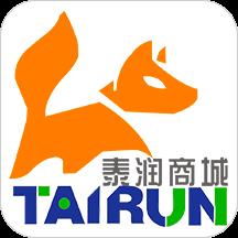 泰润商城 V1.5.5 苹果版