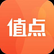 值点 V1.1.3 安卓版