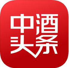 中酒头条 V2.0.0 苹果版