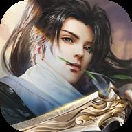 剑神逍遥录 V1.0.0 安卓版