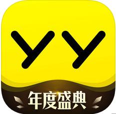 YY2019苹果版