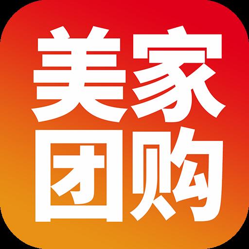 美家团购 V1.1.1 安卓版