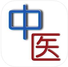中医掌中宝 V1.3 苹果版