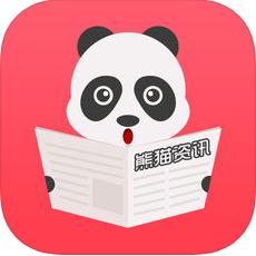 熊猫资讯 V1.2.2 苹果版