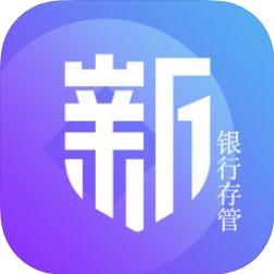 新新贷金融 V4.9.0 安卓版