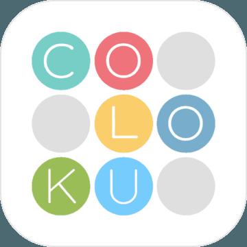 彩色数独 V1.0.0 安卓版