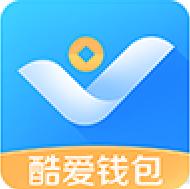 酷爱钱包 V1.0.7 安卓版