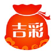 吉彩宝 V1.1.3 安卓版