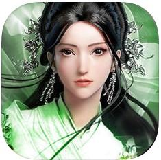 仙绝凡尘 V1.0 iOS版