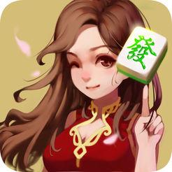申城上海麻将 V1.3.0 安卓版