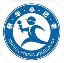 新华小记者 V1.0.8 苹果版