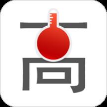 高血压管家 V2.1.3 苹果版