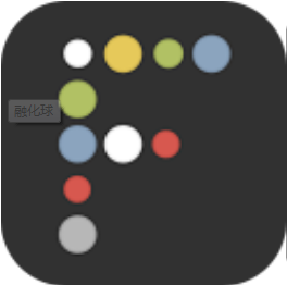 融化球手游下载 融化球安卓版最新下载V1.0.5