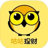 咕咕理财 V1.1.1 苹果版