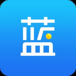 蓝金融 V1.9 安卓版