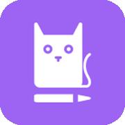 懒猫笔记本 V1.2.0 安卓版