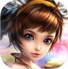 仙缘萌侠 V1.0 苹果版