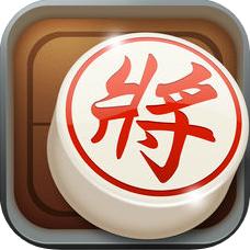 精品中国象棋 V1.01.04 苹果版