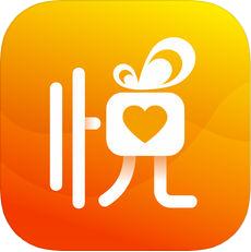悦平台 V2.1.19 苹果版