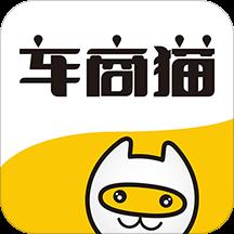 车商猫 V3.0.1 安卓版
