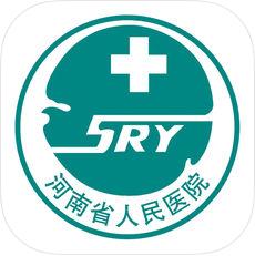 河南省医 V1.2.0 苹果版