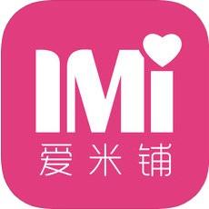 爱米铺 V1.4.0 苹果版