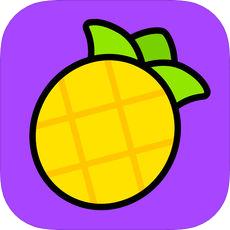 凤梨社区 V1.0 苹果版
