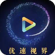 优速视界 V1.4.1 安卓版
