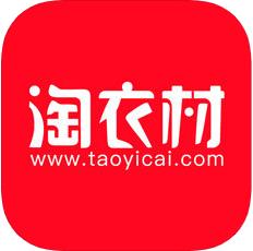 淘衣材 V4.2.1 苹果版
