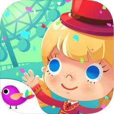 糖糖游乐园 V1.2.3 苹果版