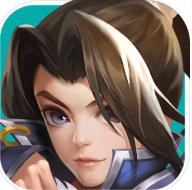真武修仙纪 V1.0 安卓版