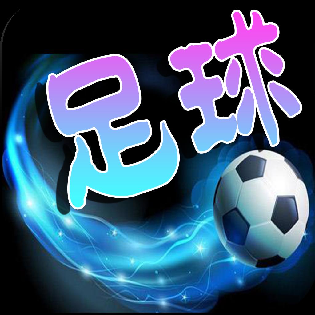 老虎足彩 V1.0.0 安卓版