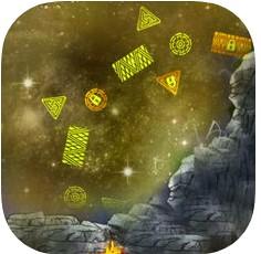 星域轮转 V1.0 iOS版