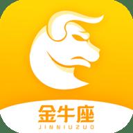 金牛座 V1.0.1 安卓版