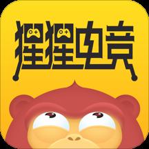猩猩电竞 V1.4.3 安卓版