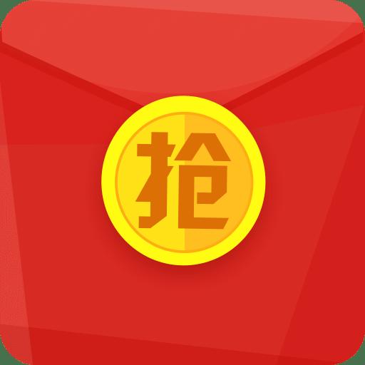 关云藏红包神器2019 V2.2.7 安卓版