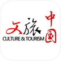 文旅中国 V1.1 苹果版