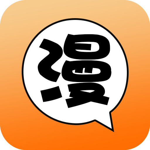 彩漫客栈 V2.0.2 安卓版