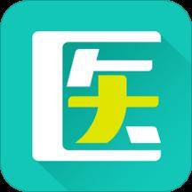 文都医考 V3.0.2 苹果版