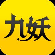九妖游戏app下载|九妖游戏安卓版下载V1.0.5
