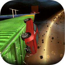 极端汽车冒险 V1.0 苹果版